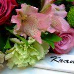 Blomsteraffär stäms för kraschat äktenskap